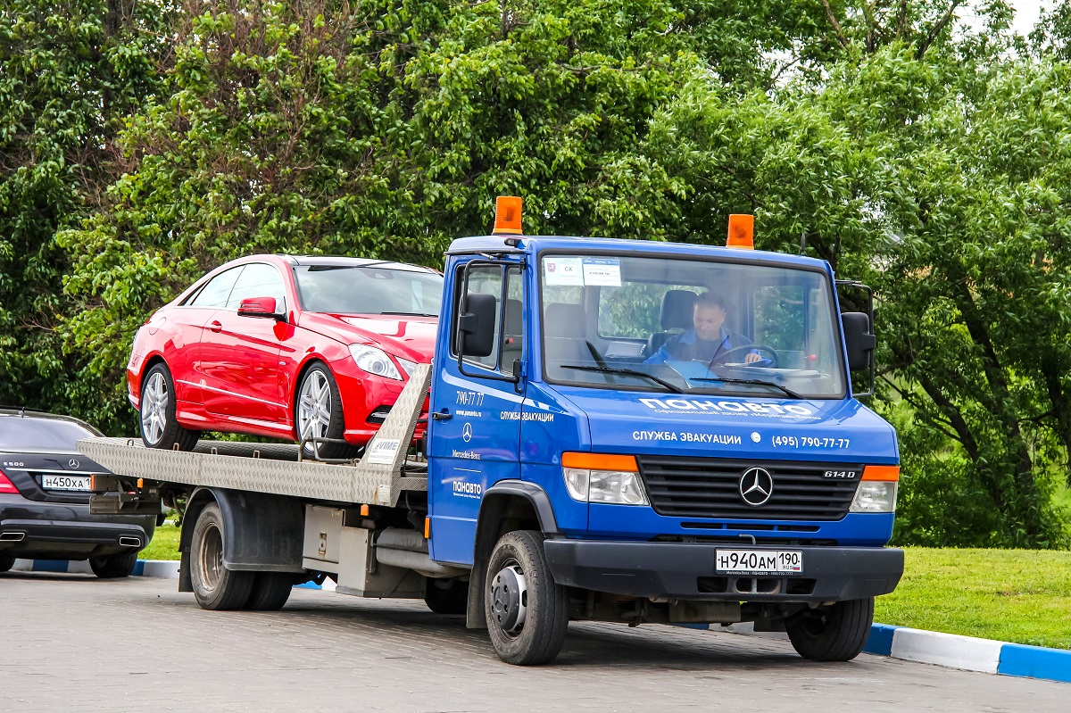 Tow Truck Business